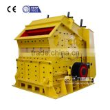China Mineral PF Series mica ore impact crusher,mica ore crushing machine for mineral mining use