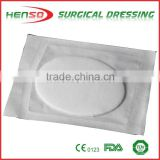 Henso Sterile Eye Pads