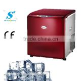 Auto ice cube machine maker TY-220YB