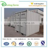 New 8ft warehouse container for sale