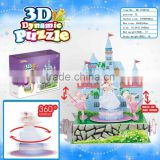 2016 newly-developed 3D paper puzzle DIY rotation princess castle puzzle/ moveable puzzle
