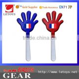 football fans 24cm plastic hand clapper/ hot sale noise maker handclapper