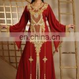New collection of kaftan