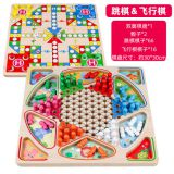 Multifunctional combination game board