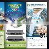Yuyao Simante Network Communication Equipment Co., Ltd.
