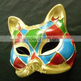 Easter Paper Mache Masks For Man Masks