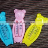 household baby bath plastic thermometer with bear design and color/design option red kerosene filled cheap price accurate temp.