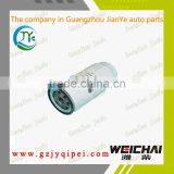 WP10-Common Rail Euro3 WEICHAI 612630080088 engine automotive inline fuel filter replacement