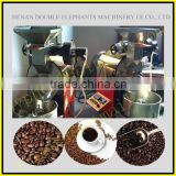 1KG Automatic stainless steel commercial coffee roasters for sale