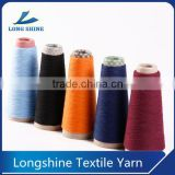 Ring Spun Bleached Regenerated Color Cotton Yarn For Glove                                                                         Quality Choice                                                                     Supplier's Choice