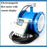 flanged type good price electromagnetic flowmeter with remote display with remote display