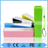 Free loading 2600 mah power bank