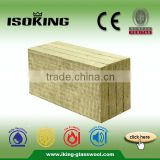 Fireproof Rockwool Insulation Price 50mm Board Rock Wool                                                                         Quality Choice