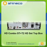 DVB-S2 DVB-T2 COMBO with HDTV channels and connector FTA HD satellite receiver decoder dvbs2 dvbt2 Set Top Box