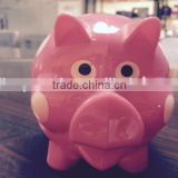 plastic animal piggy banks /cute piggy bank /house piggy bank