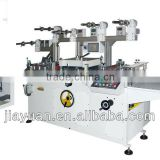 Automatic Roll to Roll JMQ-320N Label/Tradmark Die Cutting Machine/Die Cutter, with Gold Foil/Hot Stamping/Laminating/Punching