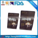 Octagonal seal zipper bag Food grade flat bottom bag with logo printing for Walnut