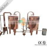 1 barrel copper beer brewing equipment for sale