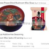 Japan AMANO FOODS Freeze-Dried Miso Soup (Mushroom Taste,akadashi soap)
