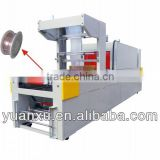 YK-L6030Z+YK-LS6040 Straight Shrink Sleeve Cutting Wrapping Machine For DVD and Book
