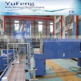 Direct factory sale Plastic Botles Shrink Packing Machine/PET Bottles Warpping Equipment