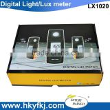 digital light lux meter photoelectric beam detector with USB illuminance tester luxmeter 1-200,000 Lux
