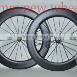 Chinese Carbon Road Bike Wheels,Carbon road Wheels Carbon Clincher Wheelset,Full Carbon Wheelset Carbon Road Wheels