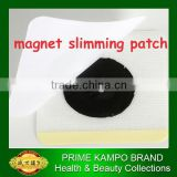 Magic Magnetic Belly Slimming patch to get weight loss and keep slim