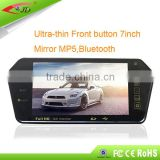 guangdong C500/C100 SD TF bluetooth 7'' 12v tft lcd Car Rear view Mirror Monitor