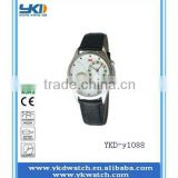 two time zone leather watches from China