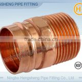 Copper Male Adapter C X M,soldering fittings