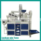 INquiry about fully automatic complete rice mill plant