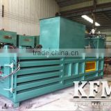 office helper waste paper/paper plates/box baler machine