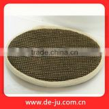 Dark Brown Oval Shape Natural Sisal Exfoliating Body Scrub