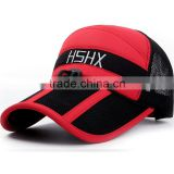 Low Price Folding/Foldable Cap Protective Hat Trucker Style Baseball