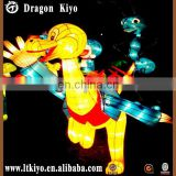 Chinese Silk Lantern Arts For Cartoon Dinosaur