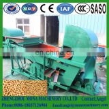 High efficiency grain cleaning machine/grain vibrating cleaning sieve with 98% cleaning rate