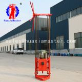 QZ-1A two phase electric sampling drilling rig/Exploration drill rig/The height of the geological exploration rig is 1.9m