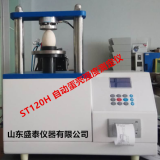 ST120H The fully automatic eggshell strength tester