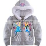 2016 new arrival grey hooded long sleeve with fleece lining children froze hoodie                                                                         Quality Choice