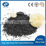 Large Stock High Quality 800-1200mg/g Iodine Coconut Shell Charcoal of Activated Carbon Plant