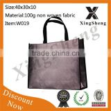 2015 Cheapest fashion promotion non woven shopping bag for household shopping bags houshold articles