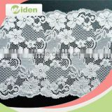 Fashion design thick bridal lace trim spider web pattern stretch lace                                                                                                         Supplier's Choice