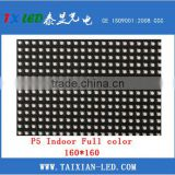 p5 rgb led video wall indoor p5 indoor smd full color led display,p5 led screen diecast cabinet indoor