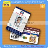 Inkjet printable customized printing plastic employee id card                                                                         Quality Choice