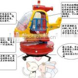 Interesting for kids!!! Indoor/outdoor fun fair games self control airplane playground equipment