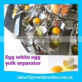Atomatic egg breaker and seperater machine/food processing machine/Food Industry Equipment