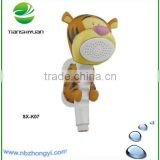 Children shower set cartoon shower head baby shower spray shower head bathroom accessories tiger shower head