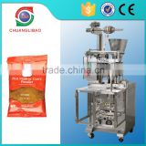 yeast powder packing machine
