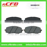BRAKE PAD FOR MITSUBISHI GALANT,LANCER